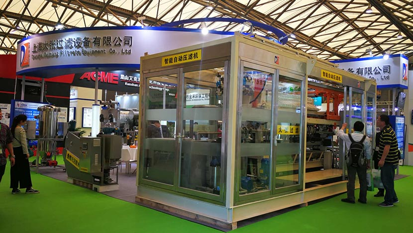 Shanghai Dazhang Filter Equipment Co.,Ltd